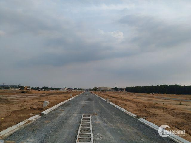 Đất Thị Xã Tân Uyên,Vị Trí Đẹp,Giá Rẻ,SHR