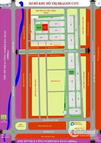Đất nền TTHC Bàu Bàng, sổ đỏ, thổ cư
