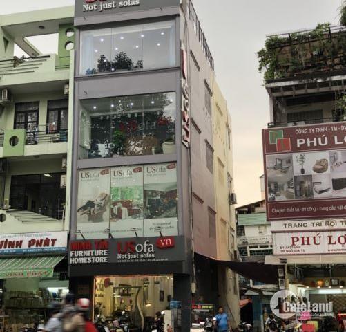 Bán nhà mặt tiền đường Ung Văn Khiêm, P25, Bình Thạnh. DT: 10x30m, giá chỉ 45 tỷ
