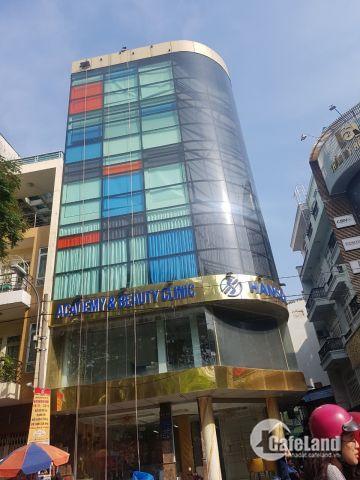 Bán gấp nhà góc 2 mặt tiền đường Nguyễn Cảnh Chân, Q1, 7x10m; 4 tầng; 25 tỷ
