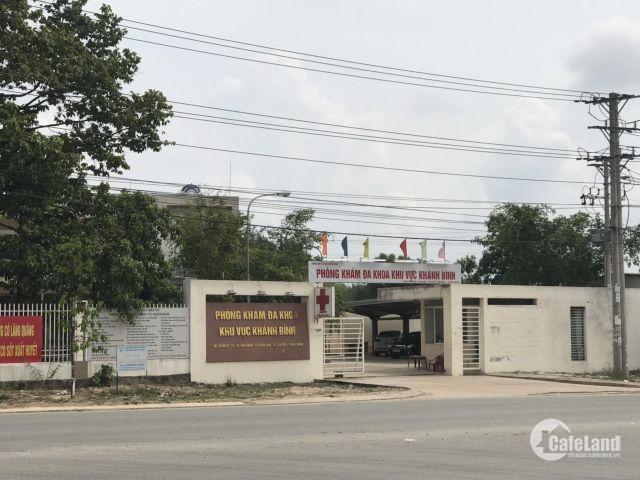Bán Đất Thị Xã Tân Uyên,Đối Diện Ủy Ban Thị Xã Khánh Bình