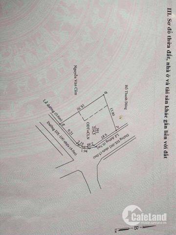 Đi định cư cần bán gấp đất ở phường hiệp an thành phố thủ dầu một