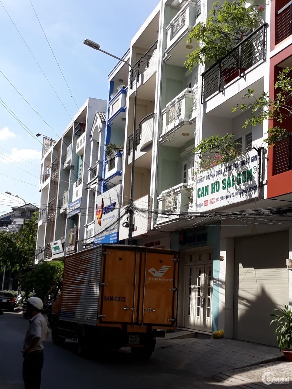 Nhà MT đường Huỳnh Mẫn Đạt P19 Q.Bình Thạnh 4x33m CN 130m2 ngay sát Q1