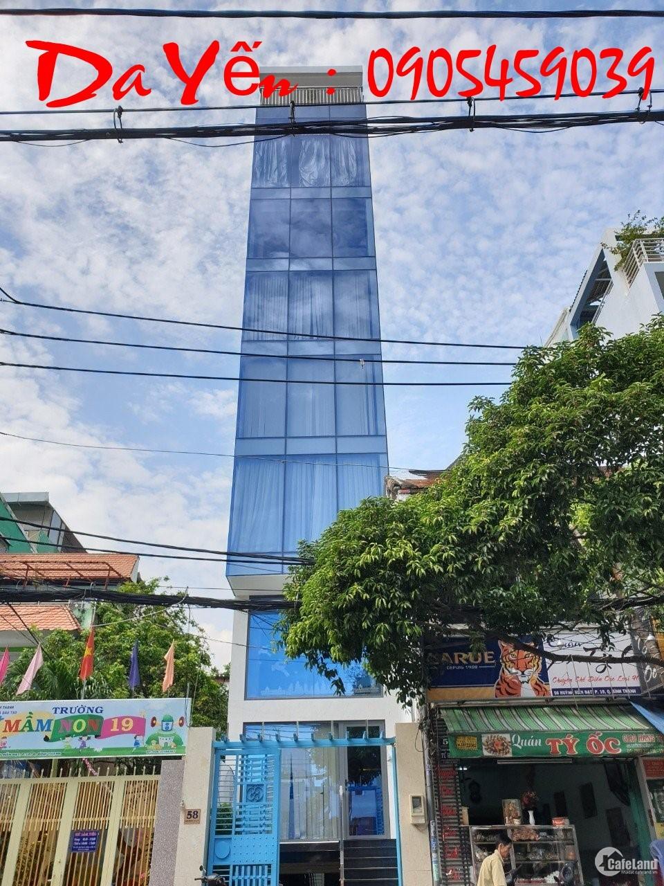 Chính chủ bán khách sạn hẻm 6m, Nguyễn Bỉnh Khiêm, Đa Kao, Quận 1, DT 8x18m, 5 lầu, giá rẻ 42 tỷ