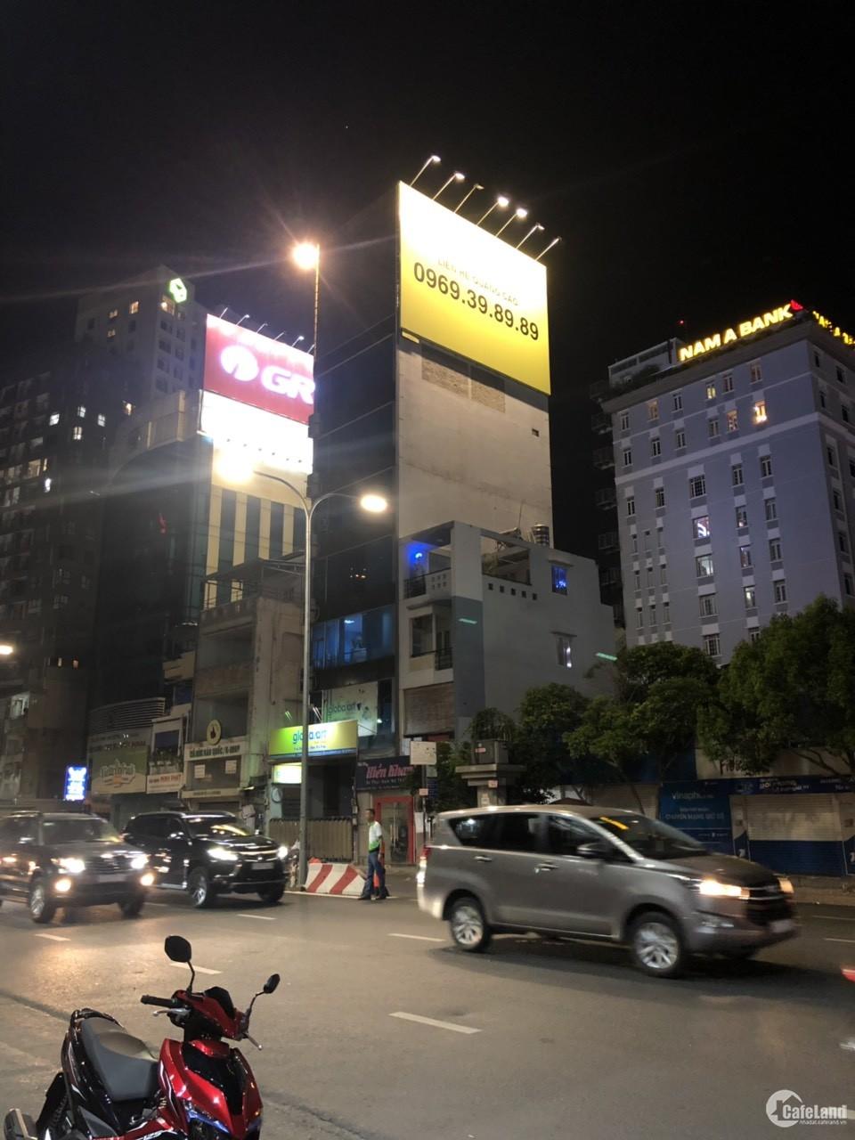 MT Hoàng Văn Thụ 6.5m xây Hầm 6L cho thuê 100tr bán 29ty tl