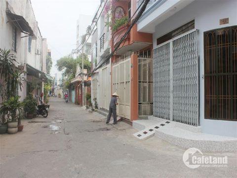 Cần bán lô đất giá cực kì ưu đãi đường Nguyễn Cửu Vân, phường 17, Bình Thạnh, sổ riêng