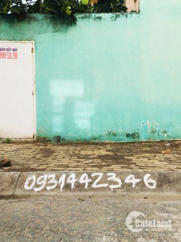 Bán gấp lô Phú Mỹ Chợ Lớn 5x18.5m, đường 12m hướng Tây Nam 6.3tỷ 0931442346 Phương ngân hàng hỗ trợ