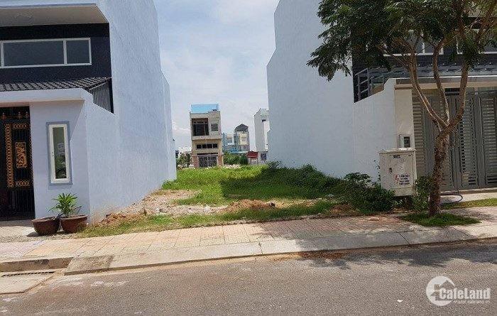Bán lô đất mặt tiền đường Nguyễn Văn Đậu, sổ hồng riêng