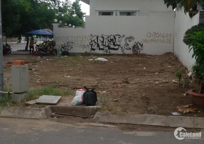 cần bán gấp lô đất đường Chu Văn An, Bình Thạnh, 70m2, sổ hồng riêng