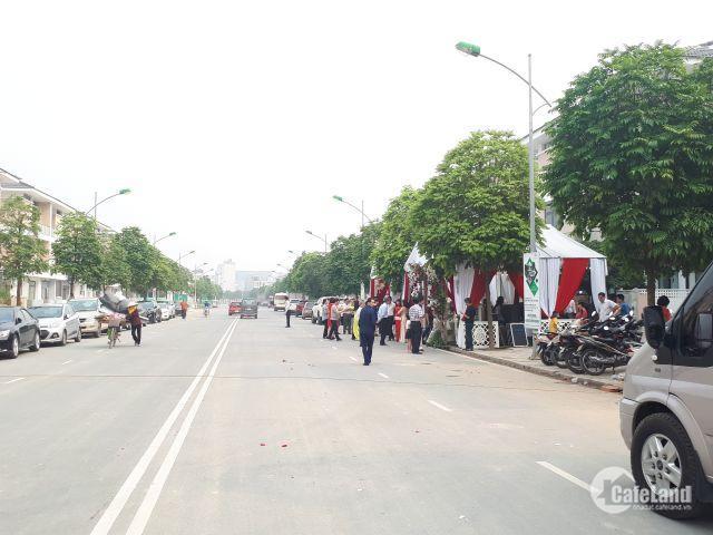 Biệt thự An Phú, KĐT mới Dương Nội, đường Lê Quang Đạo, 162m giá 42tr/m