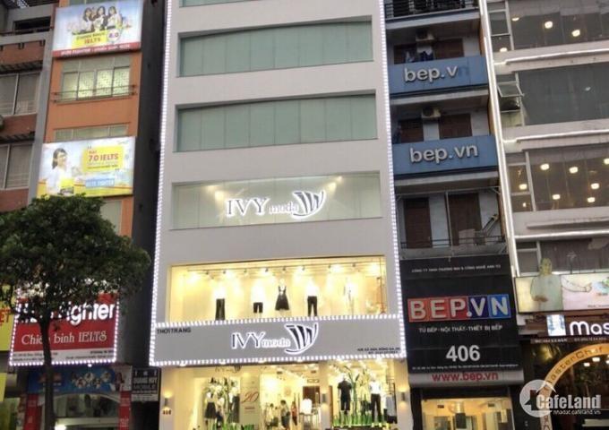 Cho thuê nhà mặt phố Nguyễn Phong Sắc 60m2