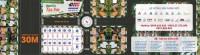 Bán đất thổ cư khu dân cư Smart City, giá chỉ từ 26 triệu/ m2