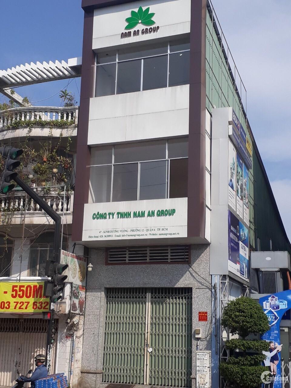 Bán tòa nhà văn phòng mặt tiền đường Kinh Dương Vương, Quận 6