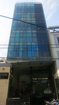 tòa nhà VP-DV Mặt Tiền Ng Thị Minh Khai, P. Ng Cư Trinh, Q.1,  D