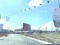 Đất nền KCN, hạ tầng hoàn thiện, sổ hồng riêng, 13tr/m2, đường 45m