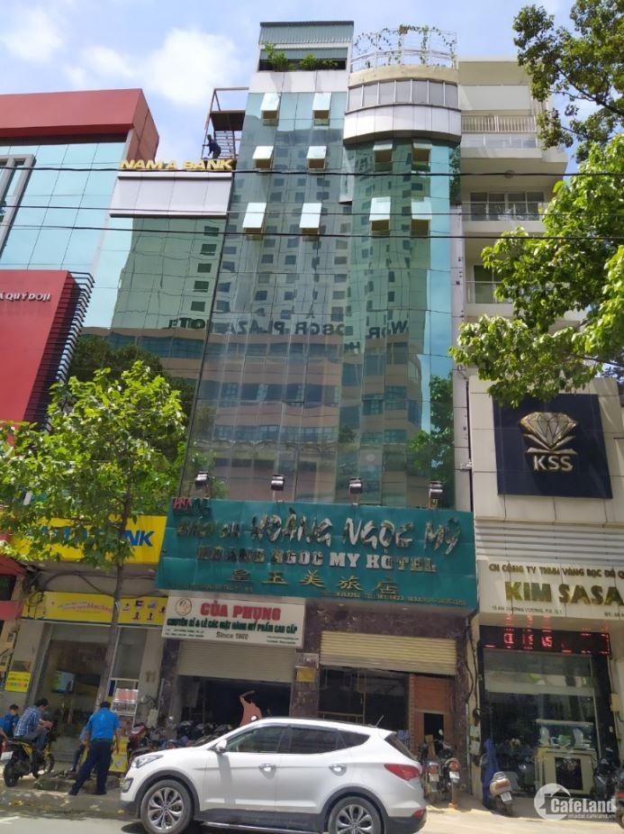 Bán Building siêu rẻ vì chủ kẹt vốn đầu tư, Đường Nguyễn Thị Minh Khai Quận 1