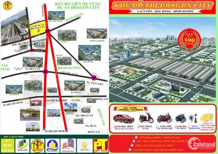 Đất nền huyện Bàu Bàng sổ hồng riêng giá chỉ 550tr mặt tiền QL 13