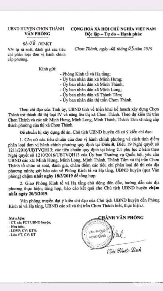 GATEWAY CENTER - ĐẤT VÀNG NẰM TRONG LÒNG KCN MINH HƯNG HÀN QUỐC