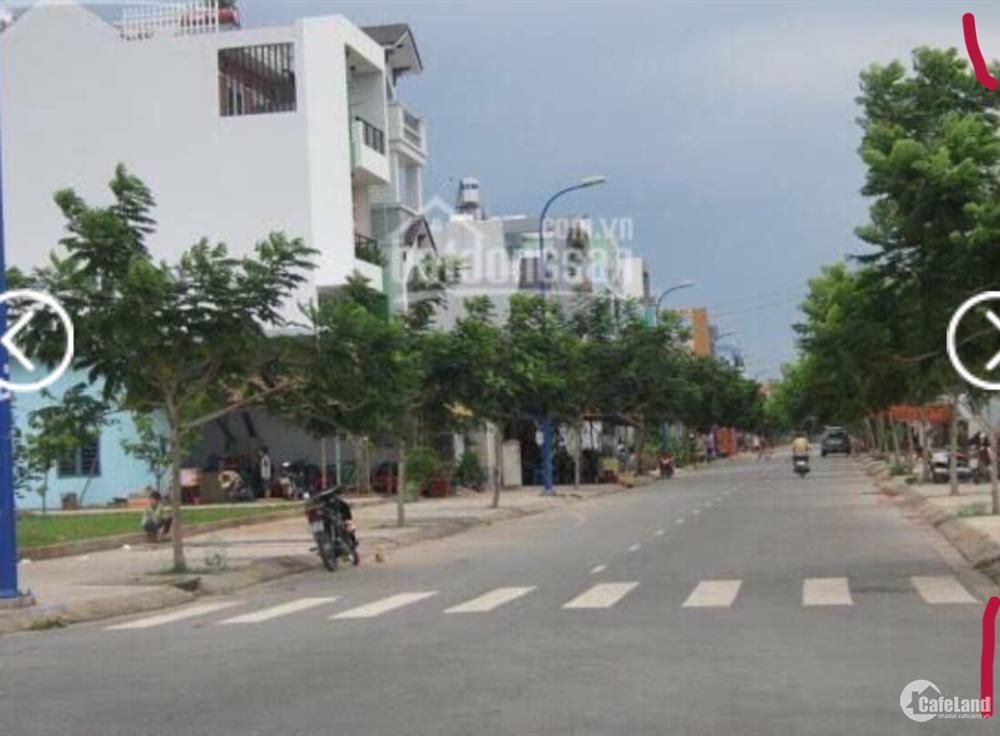 Bán nhanh lô đất có sổ 80m2  MT hiệp bình P.Hiep Bình Phước Quận Thủ Đức