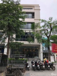 Nhà mặt phố tại PHỐ VỌNG 50m2 4 tấng giá thuê 35tr