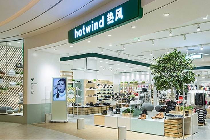 Cho thuê mặt bằng MT: 5m DT: 100m2x 2 tầng phố Hoàng Văn Thụ phù hợp thời trang