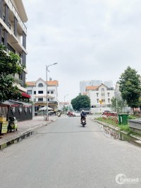 Bán lô đất nền 100m² lô góc khu đô thị Himlam, P. Tân Hưng, Q7.