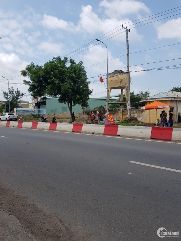 Đất mặt tiền Tỉnh lộ 44A sổ đỏ xây dựng tự do gần trung tâm hành chính tỉnh