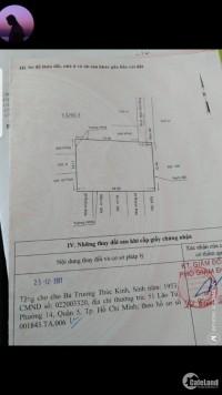 Kẹt tiền làm ăn bán gấp xưởng Bình Tân, 242m2, giá 13tỷ.