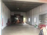Bán Nhà Mặt Tiền Quốc Lộ 14, Hòa Khánh, Buôn Ma Thuột Mặt Tiền Kinh Doanh Lớn