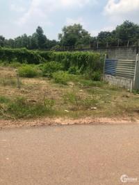 Gia đình e cần bán 2 lô đất mặt tiền đường gần cầu an hạ hóc môn.
