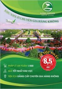 Bán đất dự án ngay sân bay Long Thành, QL51, gần cảng Cái Mép, KCN