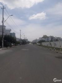 bán đất mặt tiền đường Trần Khát Chân rộng 20m giá chỉ 37 Triệu/m²