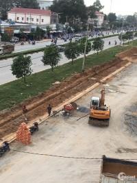 Dự án Cityland Bình Dương không ngừng Hot,ngay TTTX Tân Uyên,giá đầu tư .
