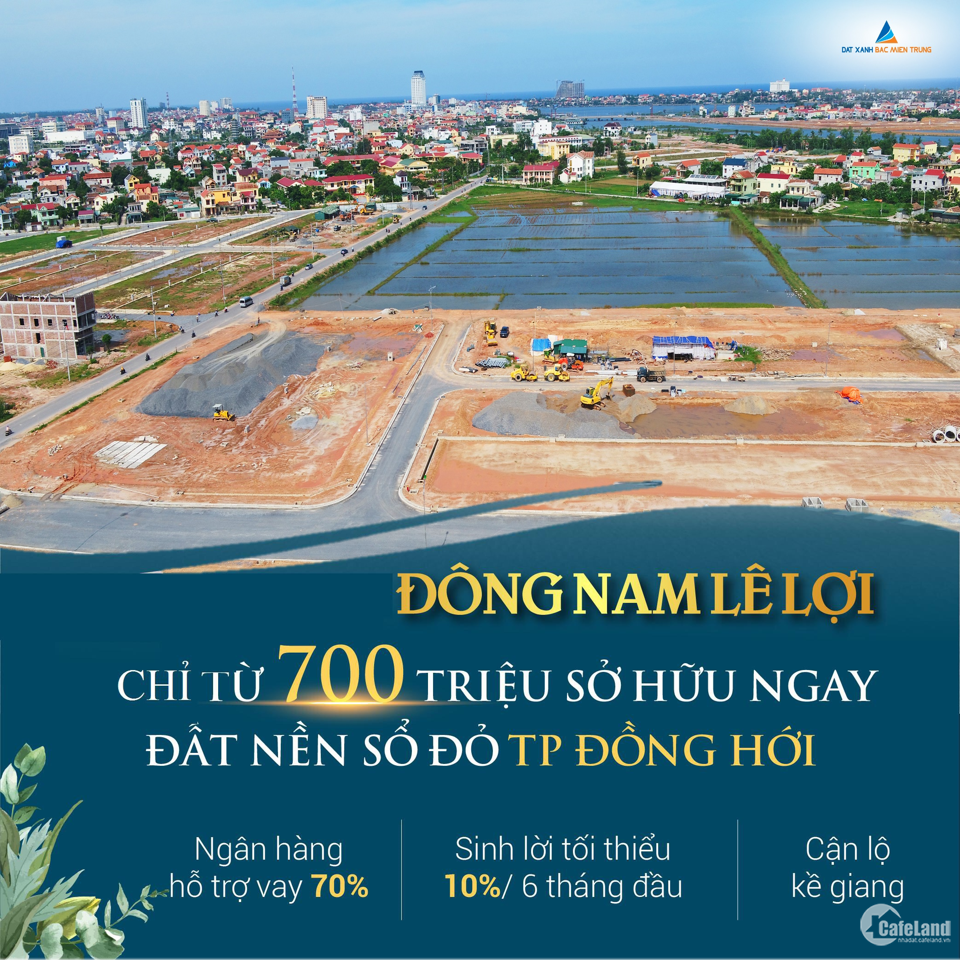 Thuộc Khu dân cư Đông Nam Lê Lợi, dự án đấu nối 3 trục đường lớn