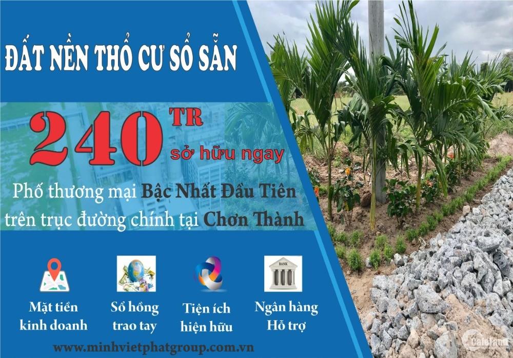 Chính chủ cần bán vài lô đất tại trung tâm huyện Chơn Thành