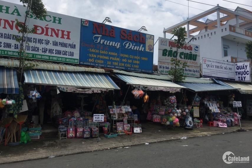 Về Quảng, nhà tôi bán rẻ miếng đất trung tâm chợ nông sản BD, MT ĐẸP kinh doanh