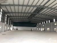 Bán kho xưởng DT 3000m2 KCN vừa và nhỏ Từ Liêm Hà Nội.