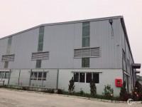 Cho thuê nhà xưởng 1510m2 tại Hải Dương, Bình Giang giá rẻ