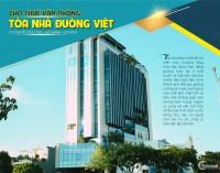 VP ở ngã 5 vòng xoay gần sân bay quốc tế Đà Nẵng cho thuê DT 250m
