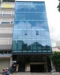 Tòa nhà văn phòng quận 5 Lam Sơn APT Office diện tích 25m2 - 45m2, LH: 094639566