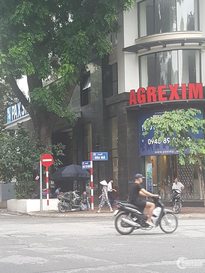 Cho thuê sàn văn phòng từ 50 - 470m2 mặt đường Ngô Thì Nhậm, quận Hai Bà Trưng