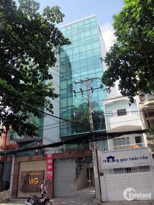 Văn phòng đẹp,giá tốt Đào Duy Anh,Q.Phú Nhuận,DT 55m2-16,5tr/tháng all in