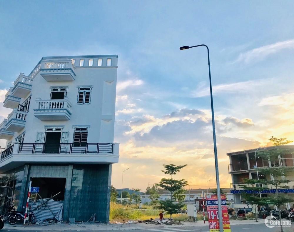 Cần bán đất ngay An Phú Thuận An giá chỉ 1 tỷ 4 giảm giá 1 cây vàng, Đất có sổ