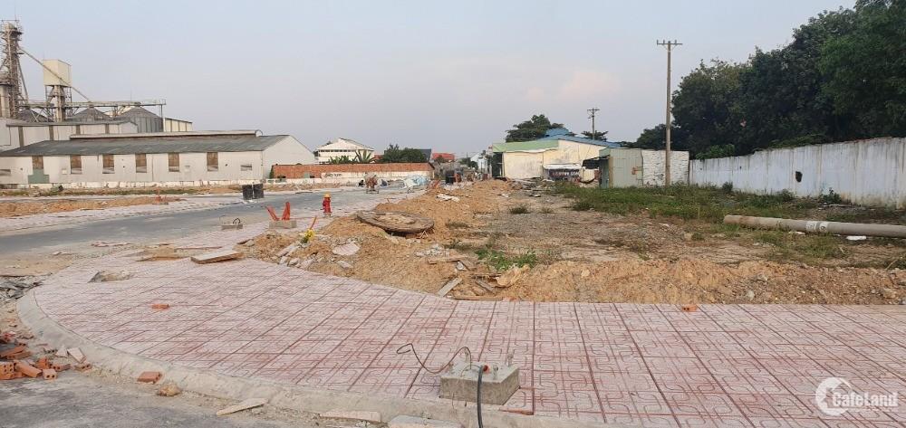 Đất nền mặt tiền đường 70% đã có sổ,ngân hàng hỗ trợ vay
