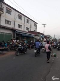 HOT HOT CHÍNH CHỦ BÁN ĐẤT TẶNG NHÀ TẠI : đường Nguyễn Văn Ni – Thị Trấn Củ Chi –