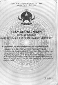 Vòng xoay An Phú - An Phú Residence 1.8 !!!
