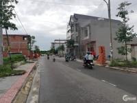 Bán 81m2 Đất đường Lê Văn Lương ,Quận 7 ,Sổ hồng riêng ,Bao sang tên