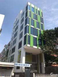 Văn phòng cho thuê quận phú nhuận, diện tích 80m2