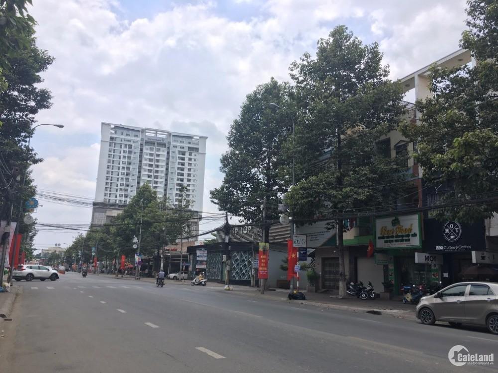 Toà nhà MT Nguyễn Trãi, Quận 5, 1 Hầm 7 Lầu, DT: 10x22m