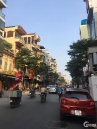 Bán nhà, phố Khâm Thiên, Đống Đa, 78m2, xây 7 tầng,cho thuê 100tr/th,chỉ 26,5 tỷ